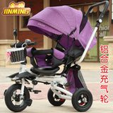 Lightweight Folding Children's Tricycle Reclining Infant Trolley Bicycle Rotating Seat Kids Toys for Girls Boy Balance Bike