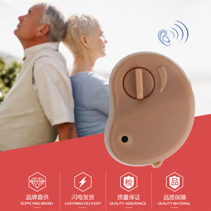 Portable Mini Hearing Aid