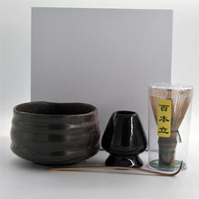 Charming 4in1 Black Giftset of Matcha Green Tea Tools Flambed Glazed Matcha Bowl Handmade Bamboo Chasen Whisk Holder and Scoop