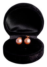 14K Yellow Gold Illustrious South Seas Pink 9 mm Pearl Earrings