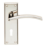 SEROZZETTA TRENTA LEVER ON BACKPLATE - LOCK 57MM