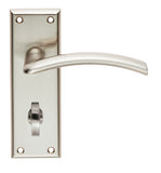 SEROZZETTA TRENTA LEVER ON BACKPLATE - BATHROOM 57MM