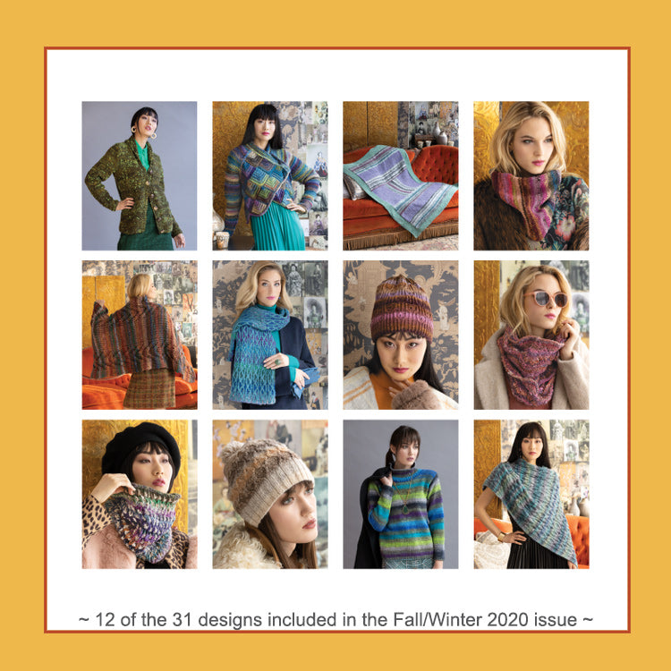 Noro Knitting Magazine, Fall/Winter 2020, Issue 17 - Gallery