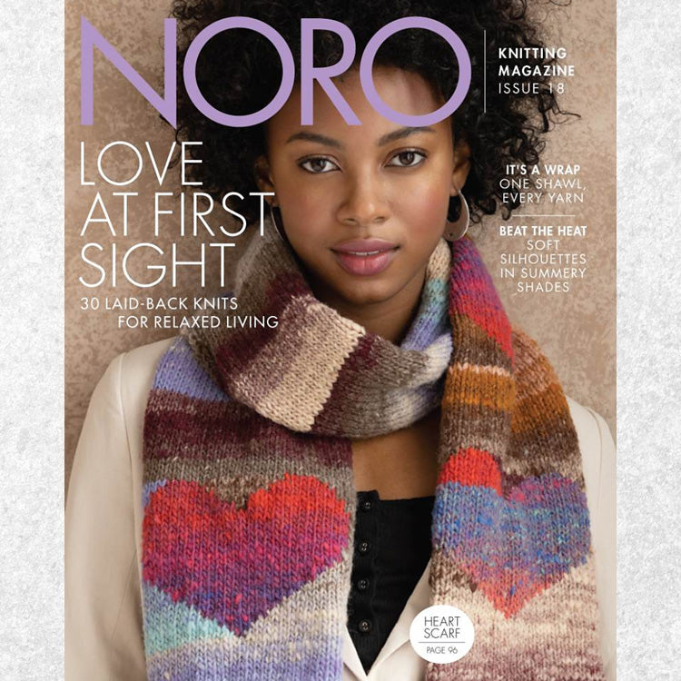 Noro Magazine - Issue 18 - Spring/Summer 2021 (Magazine Cover)