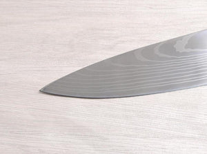 Folded Steel Cooking Knife - Slice Reliably with Beauty-Kioro Knives