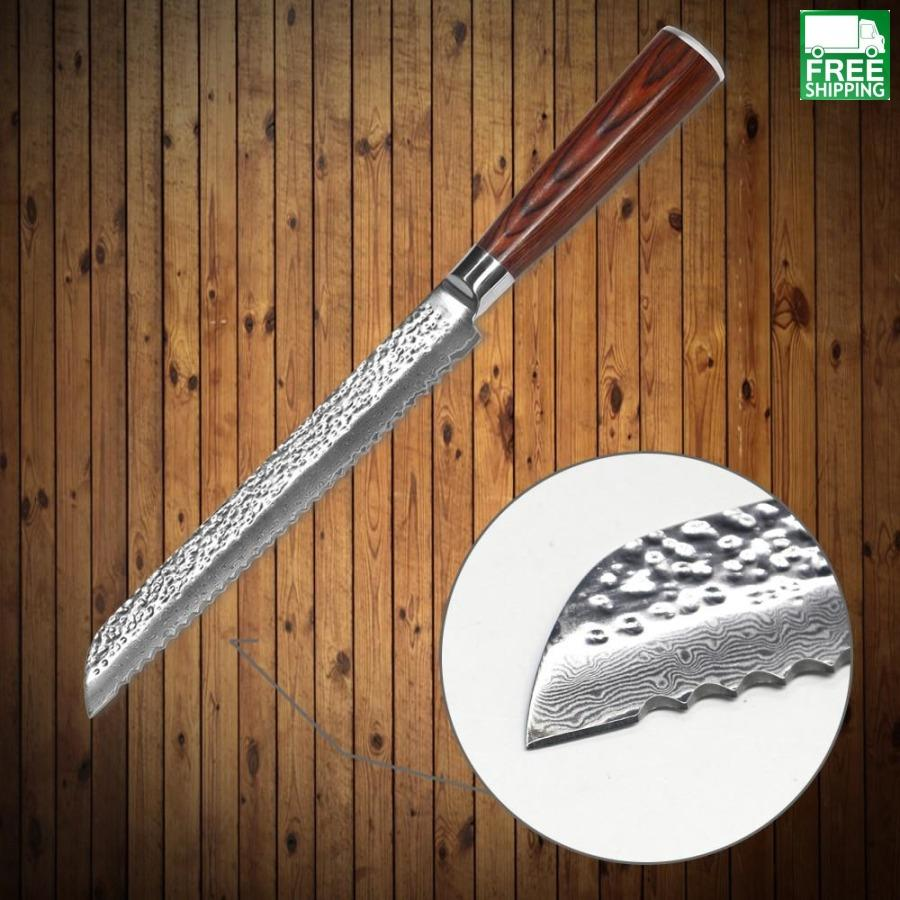Layered Damascus Steel Serrated Knife - Finest Quality Bread Slicing-Kioro Knives