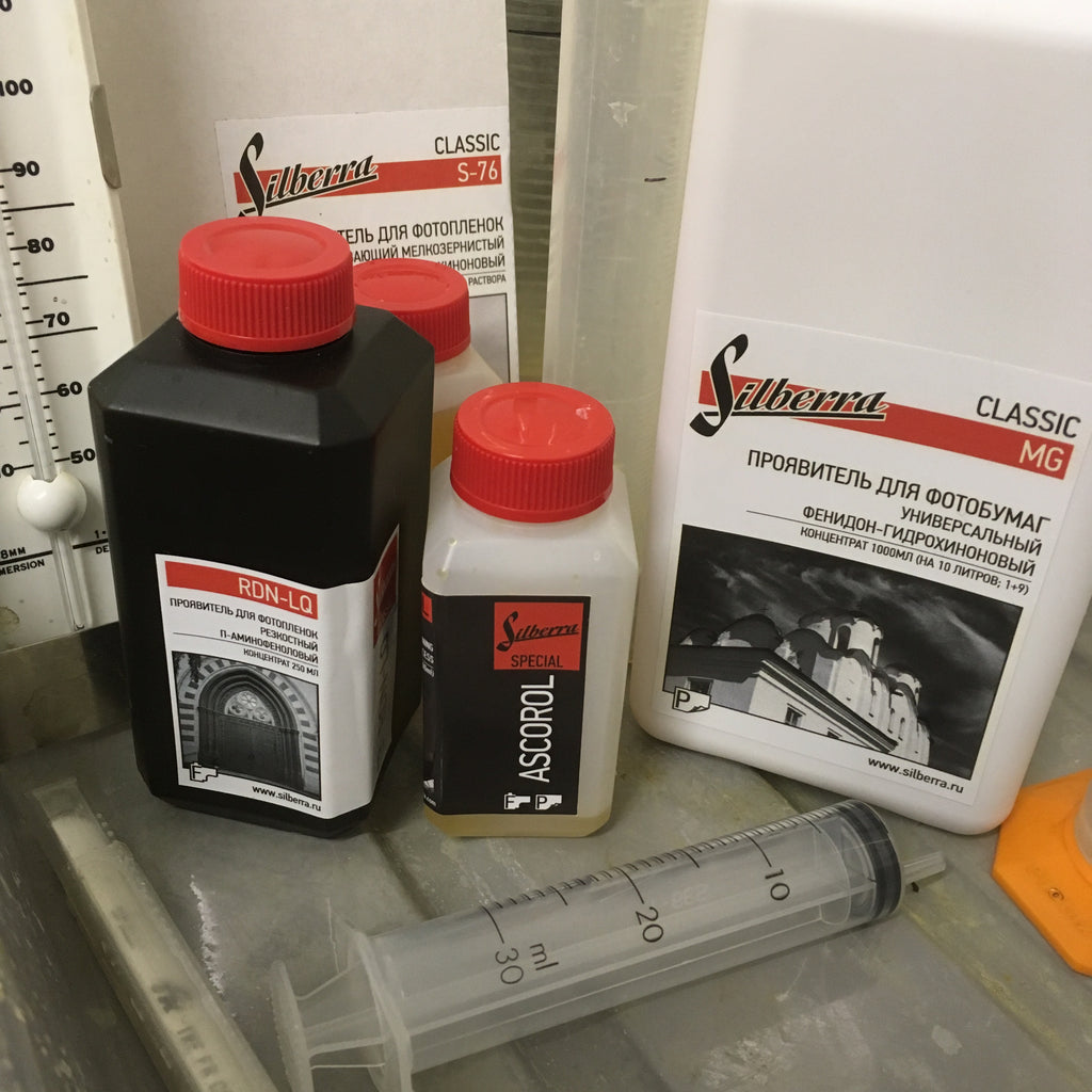 Silberra film and darkroom products