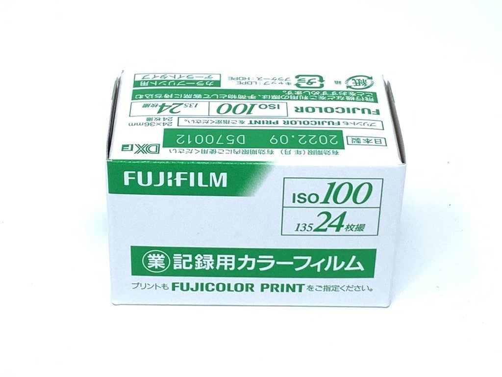 Fujifilm Industrial 100 35mm Colour Film - 24exp - Analogue Wonderland