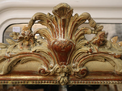 French Cartouche Salon Mirrors