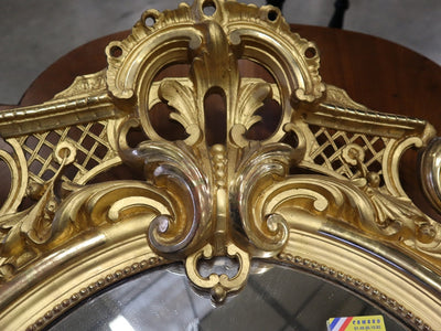 French Baroque Mirror