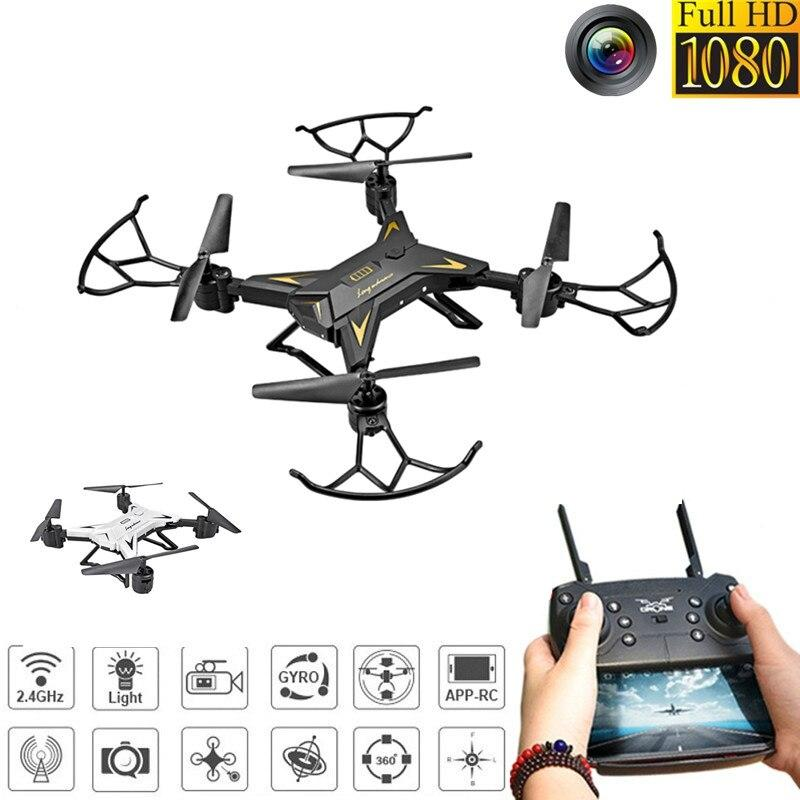 KY601S RC Helicopter Drone with Camera HD 1080P WIFI FPV Selfie Drone Professional Foldable Quadcopter - Express Monde