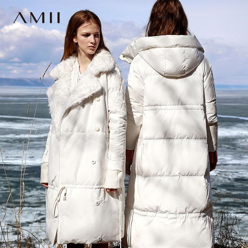 Amii Minimalist White Duck Down Jacket Winter Women Lapel Solid Female Thick Down Long Coat 11980077 - EM