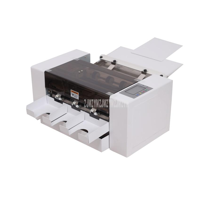 A3 Automatic Postcard Ticket Card Slitting Cutting Machine Name Business Card Slitter Gift Card Calendar Paper Cutter Machine - EM