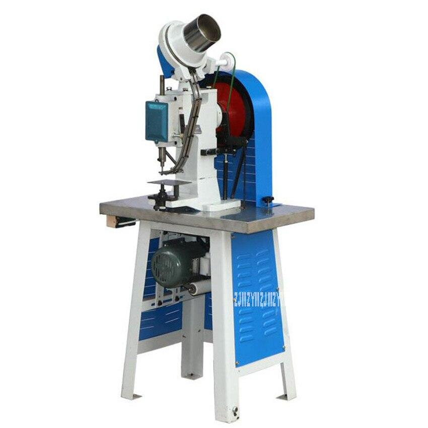 Semi-Automatic Metal Rivet Riveting Binding Machine For Stationery/Cloth/Tent/Paper/Bag/Shoe Rivet Electric Punching Machine - EM
