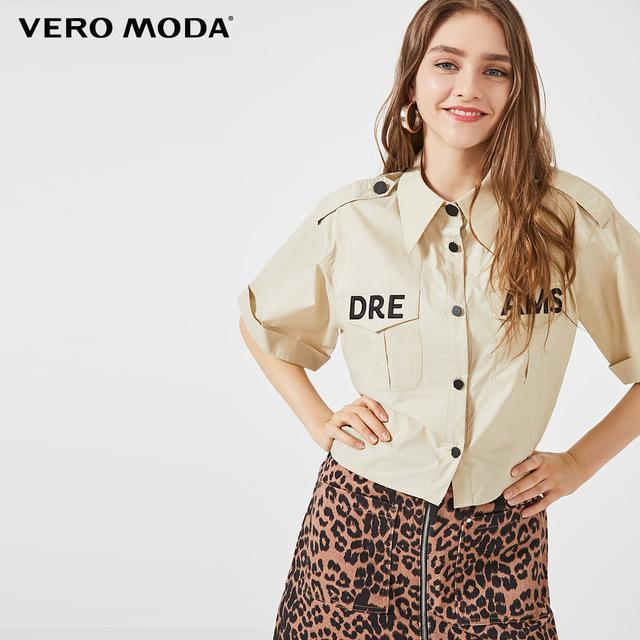Vero Moda Women's 100% Cotton Loose Fit Embroidered Letters Short-sleeved Shirt | 31926W523 - EM