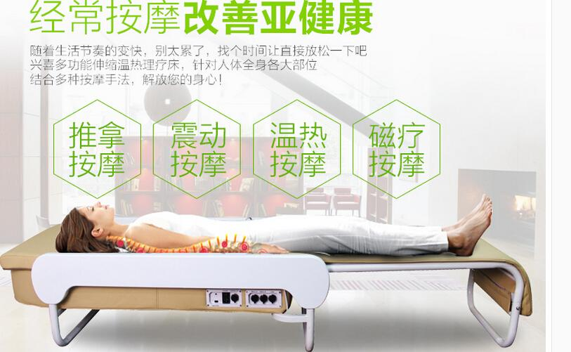 Real 3 d for top massages bed. - EM