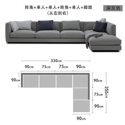 Post modern minimalist Nordic living room can be fitted and washable size cloth sofa portfolio