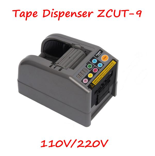 Automatic Tape Cutting Machine ZCUT-9 110V/220V Tape Dispenser Micro-computer Electronic Cutter with English Manual - EM