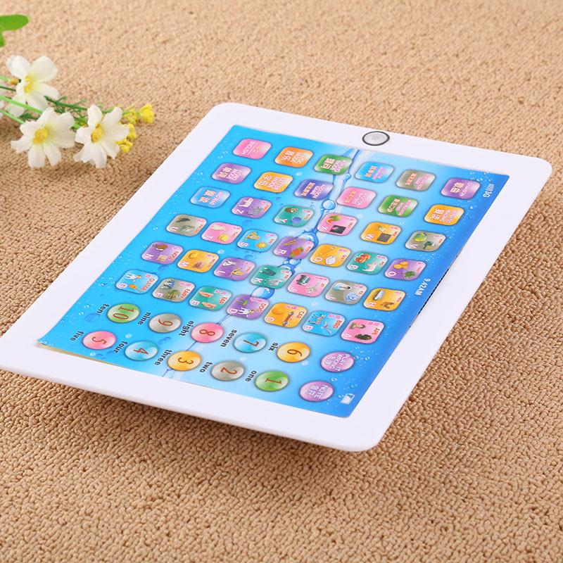 Educational Ipad Tablet Toys - EM
