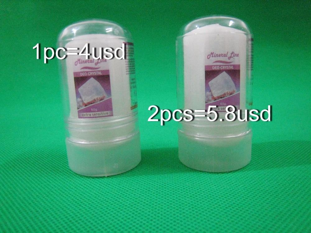 Free shipping for 2pcs 60g alum stick,deodorant stick,antiperspirant stick,alum deodorant,tawas stick,crystal deodorant