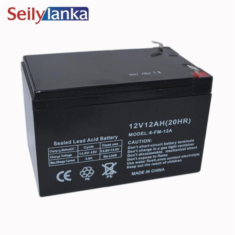 12V 12AH Battery Sealed Storage Batteries Lead Acid Rechargeable for Baby carriage Security guard - EM