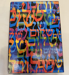 Multi-Colored Shalom Pop Art Design