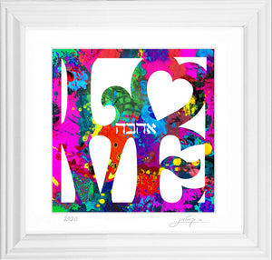 Pop Art Splattered Heart Love