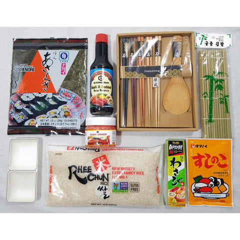 Japanese Sushi Making Kit Complete Set