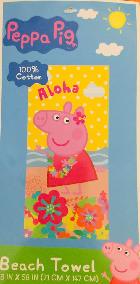 "Peppa Pig 28"" x 58"" Aloha Beach Towel - Personalized Beach Towel"