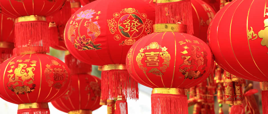 Events to celebrate the countdown to the Chinese New Year 2016