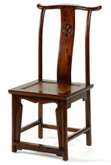 Yoke-Back Side Chair