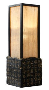 Chinese calligraphy lamp