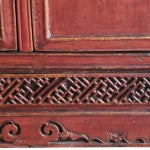 Detail of Chinese Book Cabinet