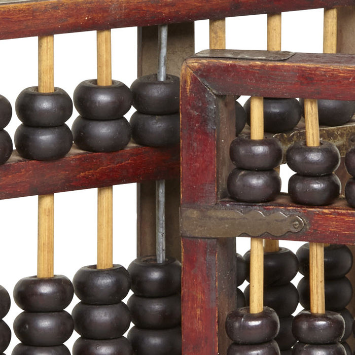Small Chinese Wooden Abacus