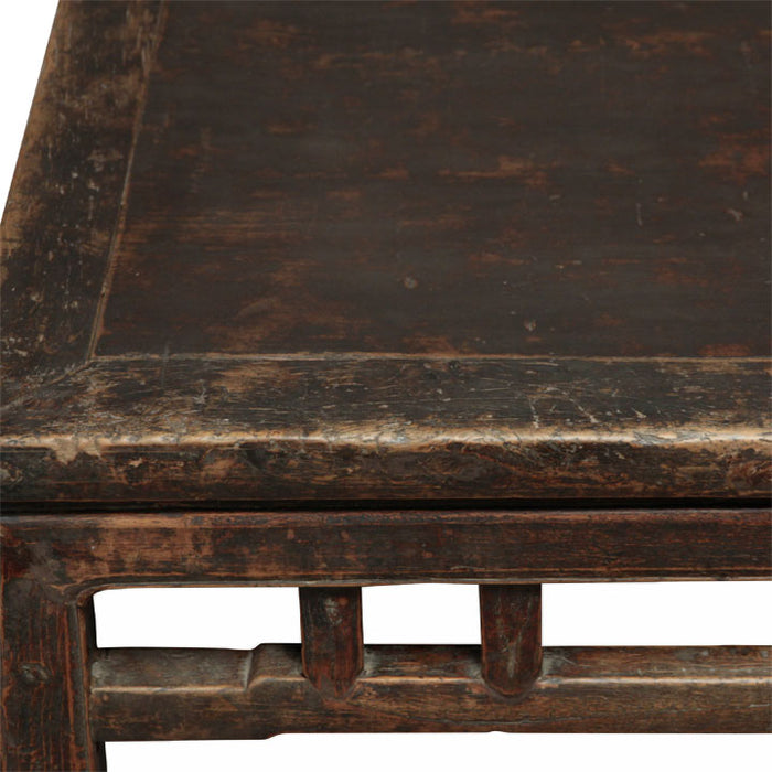 Chinese Antique Square Elm Table