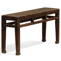 Antique Elm Chinese Bench