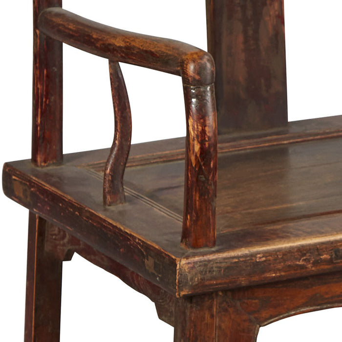 Elm Southern Official Chair
