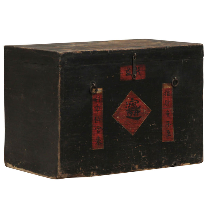 Black Lacquer Merchants Chest