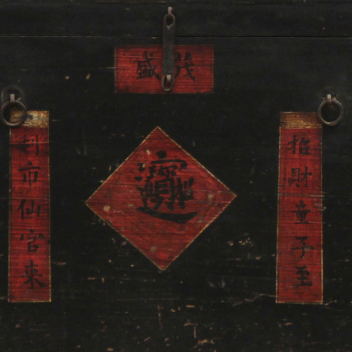 Chinese Antique Merchants Chest