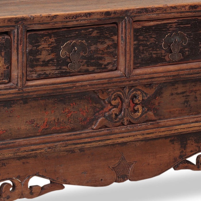 Shanxi Low Carved Chest