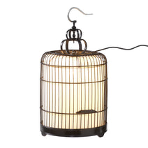 Birdcage Table Lamp