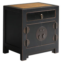 Jiang Black Lacquer Bedside Cabinet