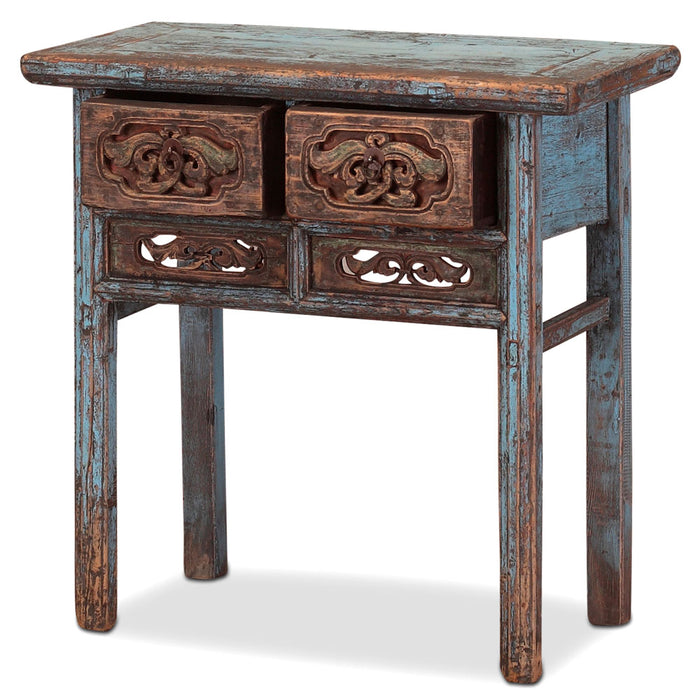 Chinese Carved Side Table