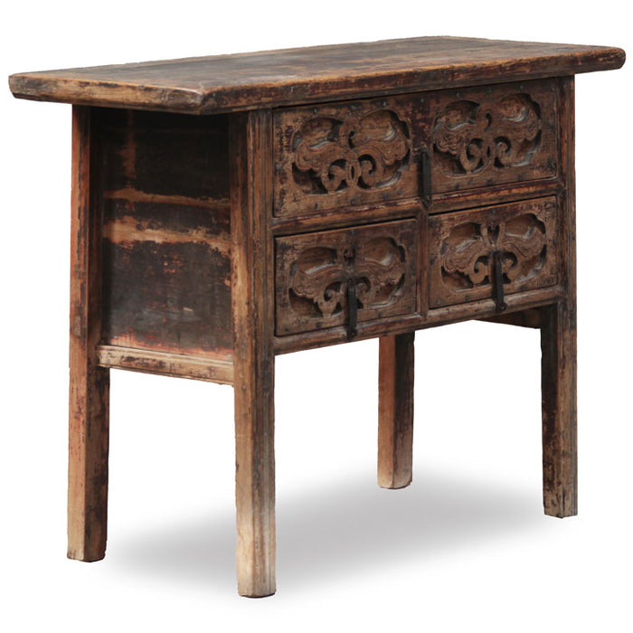 Temple Table with Three Carved Drawers