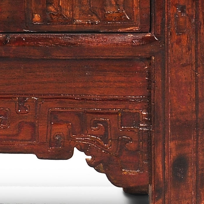 Shanxi Coffer with Three Drawers