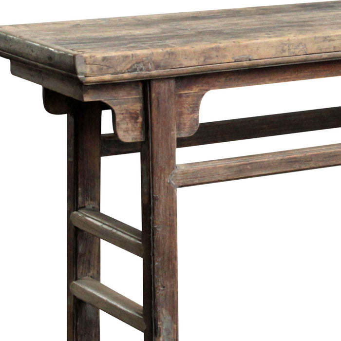 Chinese Antique Elm Serving Table