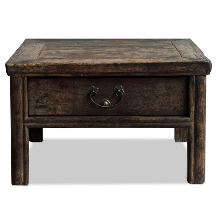 Antique Chinese Low Walnut Side Table