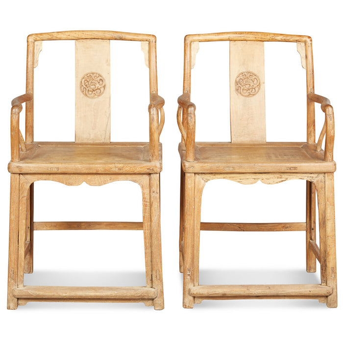 Pair of Elm Southern Officials Armchairs