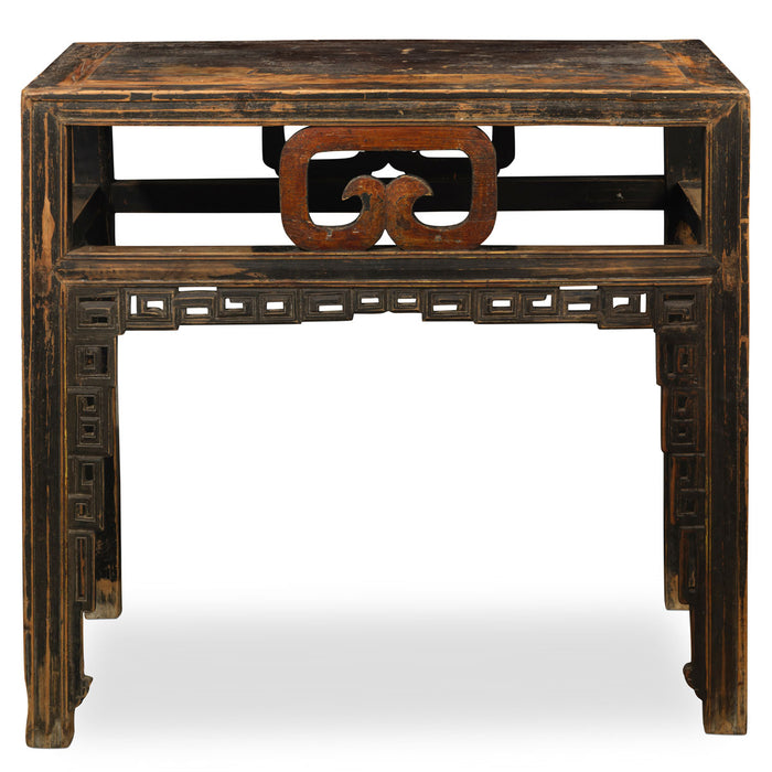 Shanxi Carved Console, Chinese Table