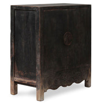 Dark Elm Two Door Cabinet, Antique Chinese